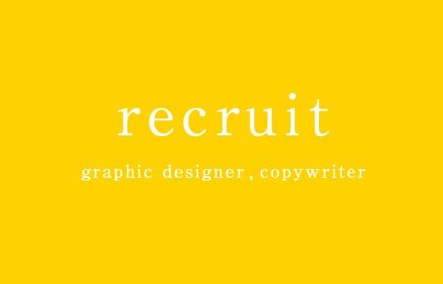 recruit_peaks